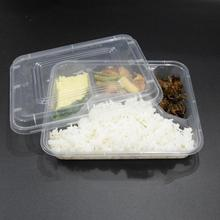 15pcs Lunch Case Disposable PP Boxes Food Container Snack Home Microwaveable heating Food Packing Boxes #05(China)
