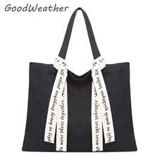 Fashion elegant large capacity shoudler bag high quality big canvas bag for shopping woman black weekend tote bag 2colors