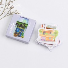 45Pcs/lot Creative House Mini Paper Sticker Decoration Diy Ablum Diary Scrapbooking Label Sticker Kawaii Stationery Papelaria(China)