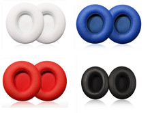 Replacement Ear Pad Cushion Cups Cover Earpads Repair Part Pillow for Beats by Dr. Dre Solo2 Solo 2.0 On-Ear Headphones Earphone