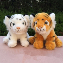 20CM White Yellow Cute Tiger Stuffes Toys Kids Plush Toys Simulation Tiger Dolls Animal Dolls for Children Gifts MR39