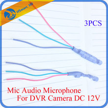 New High Sensitive Mic Audio Mini CCTV Security Surveillance Microphone Audio Input With DC 12V Output for CCTV Security DVR Cam