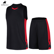 2017 Men Sports Polyester Brand Breathable Quick Dry Basketball Jersey Sportswear Embroidery Clothing Plus Size 5XL 53(China)