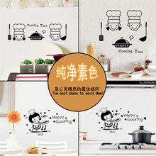 Kitchen wall tile decoration stickers small cook happy cooking time 3d vinyl decals Korean style cartoon wallpaper free shipping
