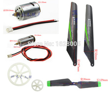 Free shipping WLtoys V912 Main Motor + Tail Motor + Main blades + Tail blade + Gear for WL V912 RC Helicopter spare parts