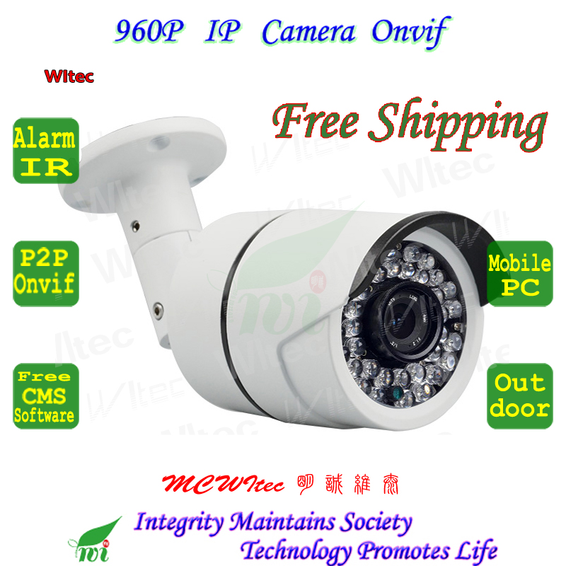 Good looks Outdoor Metal camera Long IR Distance 36 Leds HD 960 IPC Motion detect Alarm Free softwarew App view with barcket<br>