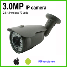 Ultra high definition 4mp 3mp h.265 PoE ip camera for digital surveillance security system