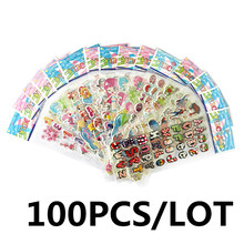 100 Sheets/lot 3D Baby Nursery bubble Stickers Kids boys girls Foam Cartoon DIY Cute Puffy Children toys Stickers(China)