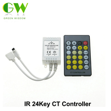 LED Controller IR 24Key LED Color Temperature Controller DC12-24V for Double Color LED Strip.