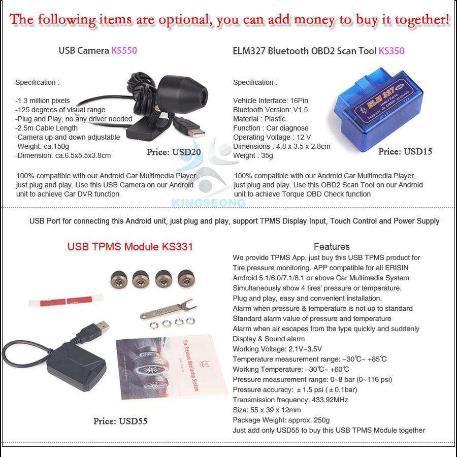 ES8270U-E26-Buy-it-together-1