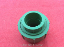 Size 50mm PPR flexible connection  pipe fitting joint Pipe coupling PPR Pipe Fitting