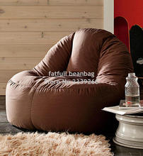 Cover only No Filler- Brown bean bag sofa chair - outdoor seat furniture sofa set - waterproof high back garden patio chairs