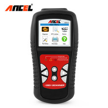Ancel AD510 Car OBDII EOBD Scanner Tool Engine read Diagnostic Tool Universal OBD2 Errors Code Reader Scanner OBD 2 print report(China)