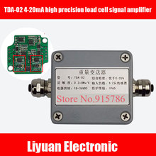 TDA-02 4-20mA high precision weight sensor / 0-5v weighing transmitter / 0-10V load cell signal amplifier(China)