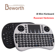 Israel Hebrew Wireless Keyboard Mini i8 Air Mouse Russian Media Player Remote Control Touchpad for Android Smart TV Box Mini PC(China)