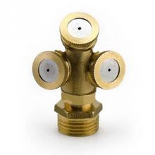 Sprayer To Cool Dust 1/2 Brass Agricultural Mist Spray Nozzle Garden Irrigation System lawn Sprinkler Irrigation Nozzle