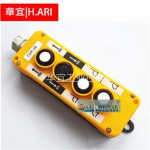 Car lift control button box, 4 bit COP- 4B driving switch, lifting, unloading tail board, hand operation switch