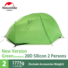 Naturehike 2 Persons Double Layers Camping Tent Ultralight Waterproof Windproof 4 Season Tent New Version NH17T012-T