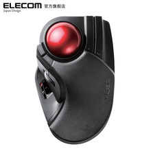 2017 new 2.4G wireless trackball mouse for professional CAD drawing drawing forefinger big(China)