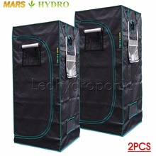 2PCS 1680D MarsHydro Reflective Mylar Hydroponic Grow Tent 70X70X160cm Indoor Growing System,Indoor Garden(China)