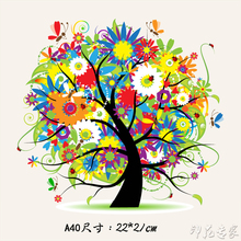 DIY patch cloth paste washable Korean heat transfer couple tree T shirt clothing thermal transfer offset Offset pattern decals