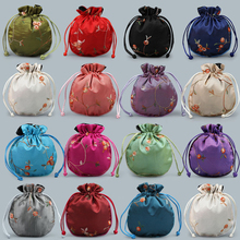 Satin Drawstring Chinese Silk Brocade Pouches bag Damask Jewelry Product Packing Pouch Christmas/Wedding Gift Bag embroidered(China)