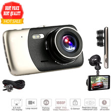 "Mini Car DVR Cam Dual Lens 2017 New 4"" Video Recorder Full HD 1080P WDR Parking Car Camera  Dash Cam Night Vision Auto Black Box"