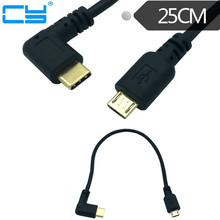 90 Degree 3.1type-c Micro USB 2.0 public data line copy line charging OTG contact line cable Connector Mobile phone