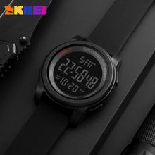 SKMEI Men Multifunction Digital Watches Outdoor Sports Military Watch 50M Waterproof Alarm Wristwatches Relogio Masculino 1257