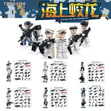 6pcs China Navy Armed Troops TBS 75-80 05-10, 93-98, 99-04 Swat Police Strike Weapon Building Blocks Toys for children NO BOX