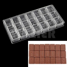 DIY polycarbonate chocolate mold,Chinese Style Mahjong shaped making chocolate moulds cake candy confectionery tools for baking