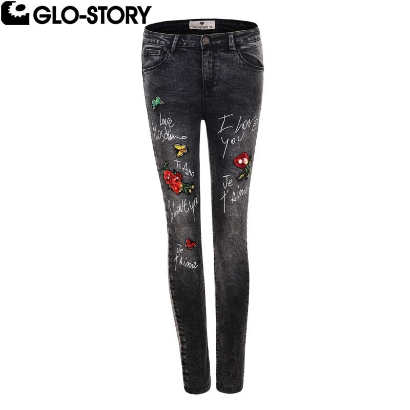 GLO-STORY Women Floral Embroidered Jeans Woman High Quality Sequined Pattern Jean Femme 2017 Skinny Pants WNK-5575Îäåæäà è àêñåññóàðû<br><br>