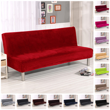 House Queen Modern Solid Pure Color Plush Folding Armless Sofa Futon Cover Furniture Seater Protect Couch Slipcovers Washable
