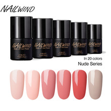 NAILWIND 7ML Fashion Goddess Selling Skin Color Series 2501-2520 Polish Nail Gel Paint For UV LED Lamp Insulation Semi-permanent(China)