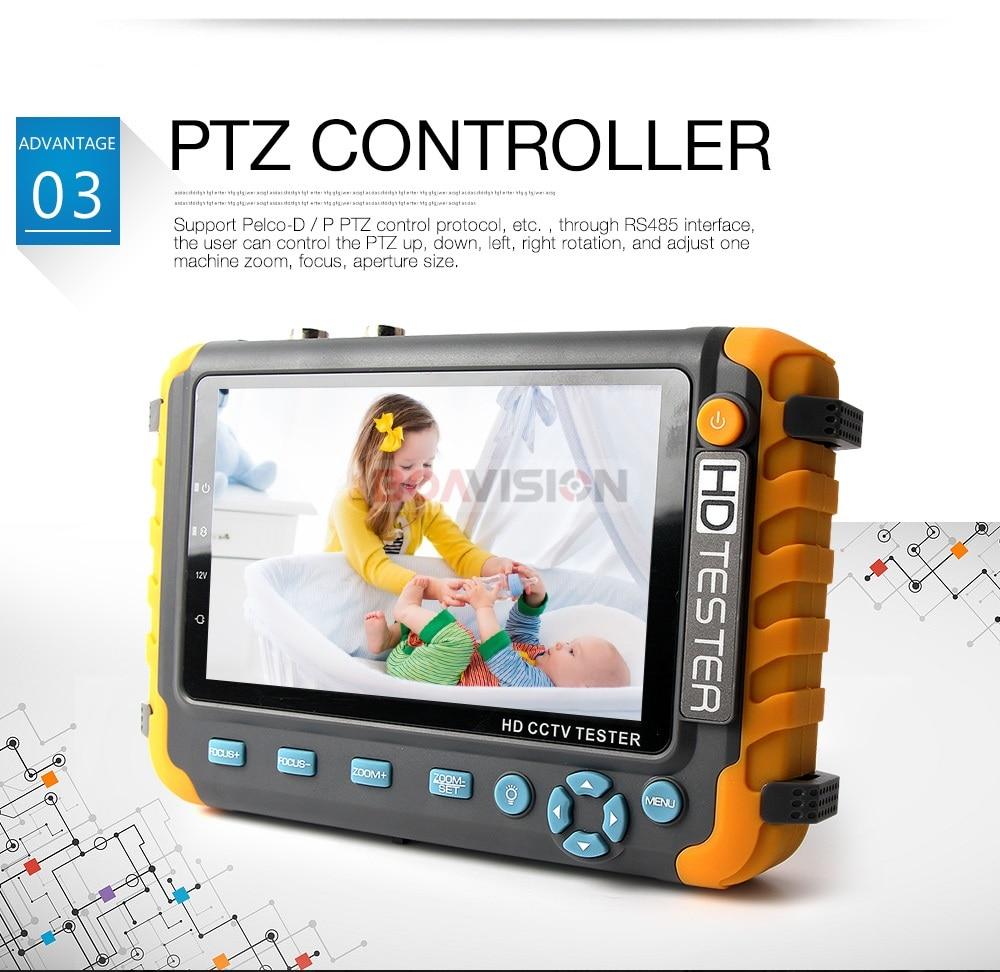 04 AHD Camera Tester
