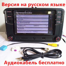 "Russian version 6.5"" MIB UI Radio RCD330 Plus for VW Golf 5 6 Jetta CC Tiguan Passat MIB Car Bluetooth Radio 6RD 035 187A"