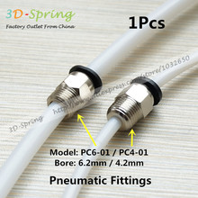 1Pcs Pneumatic Fittings PC4-01 PC6-01 Bore 4.2mm 6.2mm For 4mm 6mm Tube PTFE Quick Coupler Feed inlet For J-head Hotend Fittings