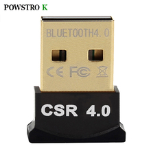 USB Bluetooth Adapter V4.0 Dual Mode Wireless Dongle Free Driver USB2.0/3.0 20m 3Mbps for Mouse Keyboard Speaker Headphone