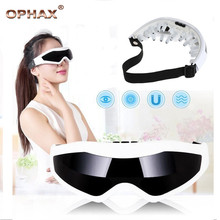 Electric Eye Massager Magnetic vibration massage Eyes Chinese Acupoint massage Eye Protection relaxation Instrument  Anti-aging