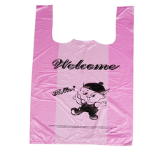 50 Pcs Vest Shopping Bags Food Grade Transparent HDPE Plastic Shopping Bag / Supermarket Retailing Bags / Household Storage Bag