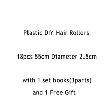 "18pcs 55cm 21.6"" Plastic Hair Roller Curlers with Hook Set DIY Big Snail Waves Velcro Perm Curler Rollers Inner Diameter 2.5cm"