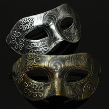 1PC Retro Men halloween Burnished Antique Silver Gold Venetian Mardi Gras Masquerade Party Ball Mask~GS637-GS638