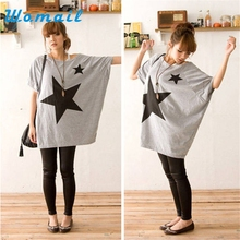 Hot Marketing Large Women Long Loose Batwing Dolman Sleeve T-Shirt Casual Star Tops WJul6 Drop Shipping
