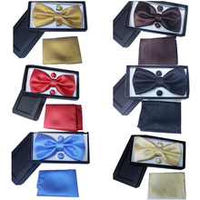 2017 new men's Solid color bow tie set bowties handkerchief cufflinks gravata corbatas Wedding neck tie box