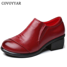 COVOYYAR 2017 Pleated Genuine Leather Women Shoes Spring Autumn Soft Thick Heel Women Pumps Black Shoes Size 40 WHH551(China)
