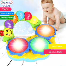 Beiens Electronic drum musical instrument Baby Fitness Hand Drums ToysKid Color Piano Music Toy Early Education Game With Light(China)