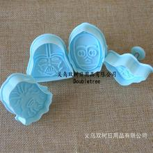 Easy clean 4pcs/set Free shipping 2015 New 3D Stamp Star Wars Set Plunger cake Cookie Cutter Fondant decorating tools D998