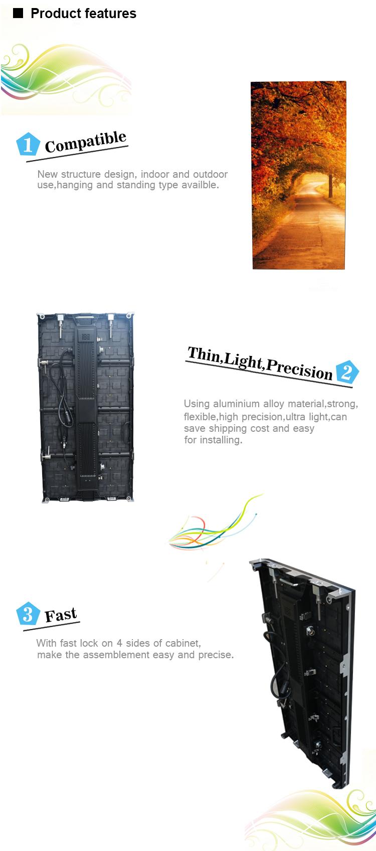 P4.81 led rental (1)