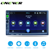 "New 7"" Bluetooth GPS Navigation 1080P Car Stereo MP5 Player Fully Touch Screen 1G/16G Support FM GPS Receiver WIFI Rear Camera(China)"