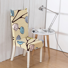 2PCS/Lot Flowers Plants Pattern Home Dining Chair Cover Spandex Elastic Cloth Universal Stretch Chair Cover Home Decoration(China)
